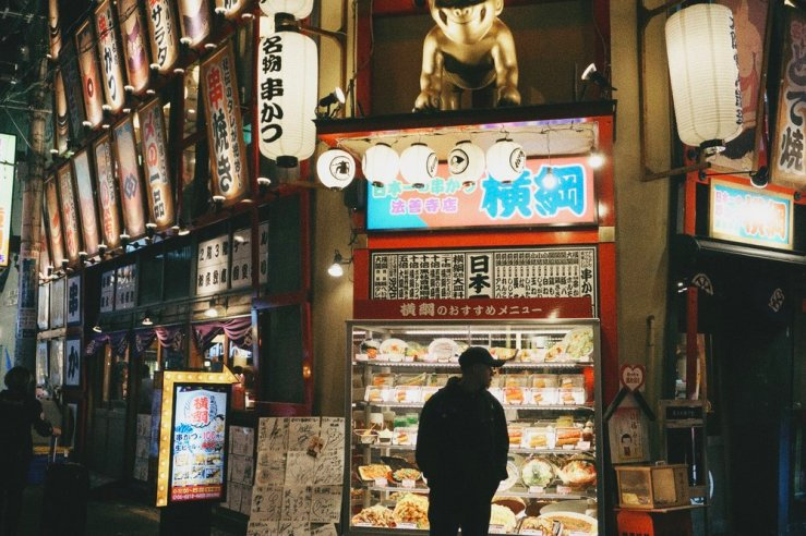 That night, we went back to Dotonbori to try and find something to eat for dinner.