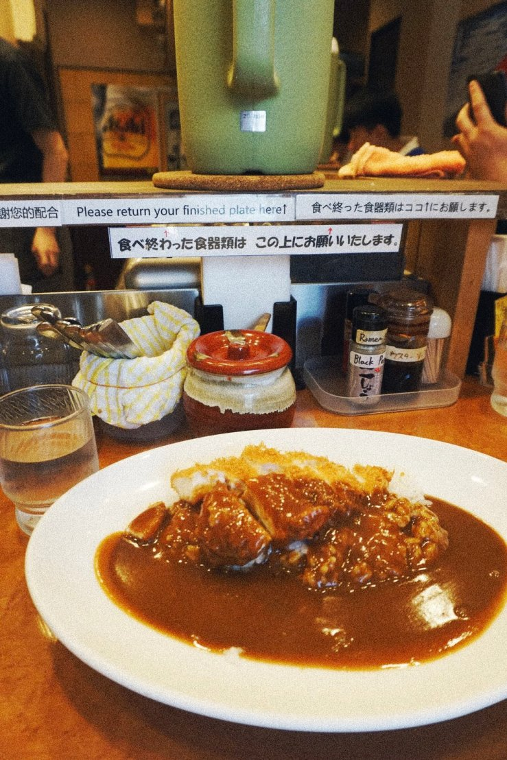 Best curry I had in Japan. I think about it daily.