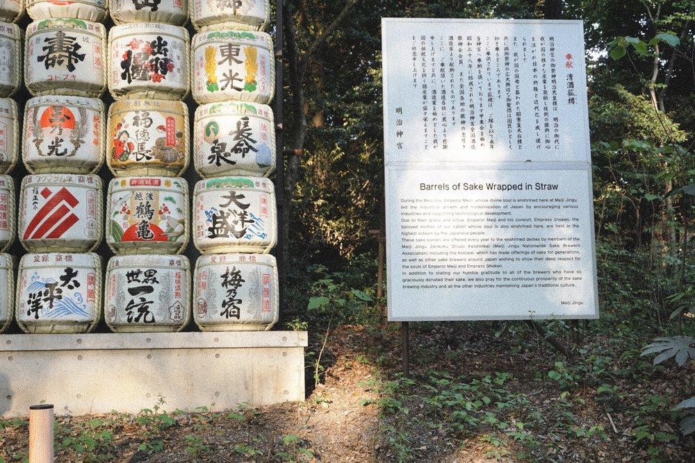 Barrels of sake because Emperor Meiji loved drinking sake.